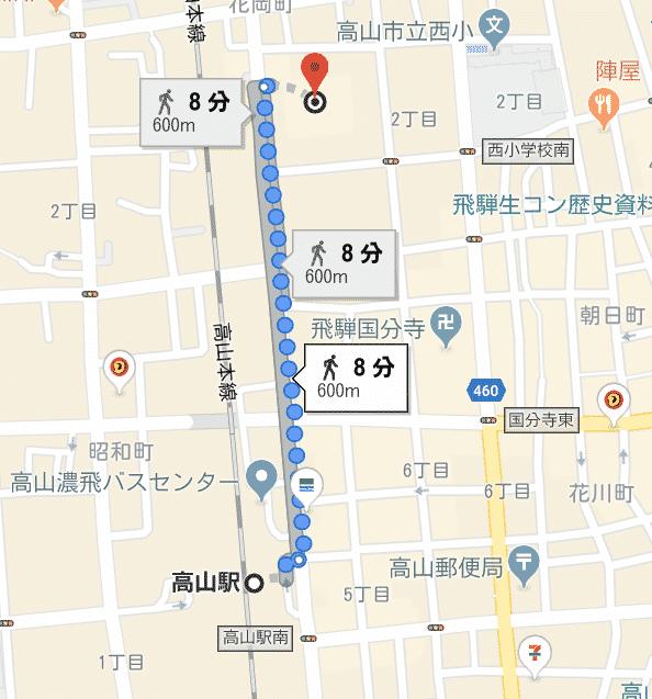 高山市役所地下の場所を地図で示す