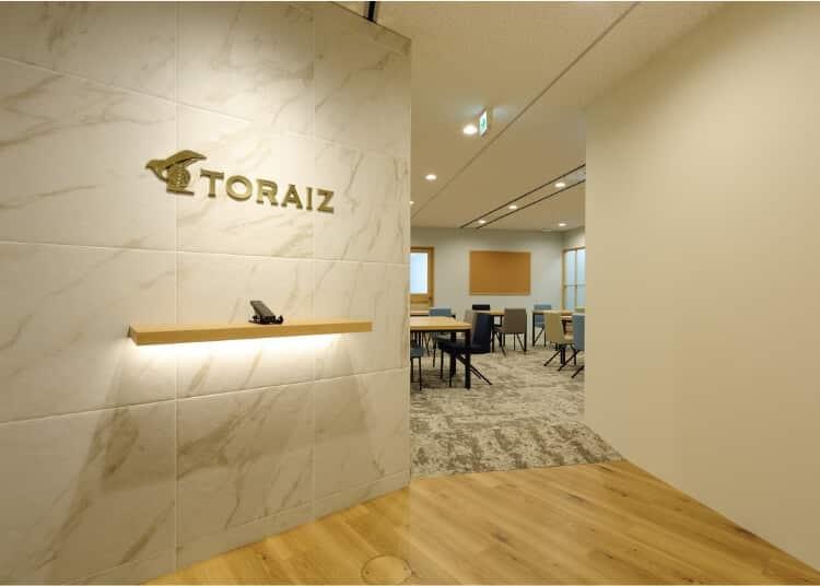 TORAIZの教室内の様子を表した画像